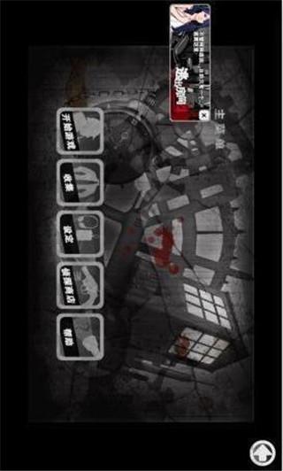 [戰略網游] 口袋戰爭之合金要塞v1.05 中文版-Android 遊戲下載-Android ...