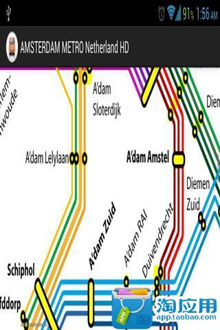東京Metro地鐵| 東京地鐵遊客乘車指南