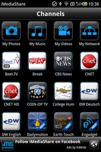 玩免費媒體與影片APP|下載空中媒体 app不用錢|硬是要APP