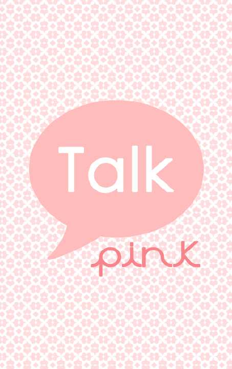 Kakao Talk Theme Pink by Doodah