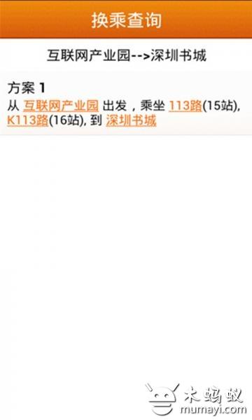 [心得] 中國大陸自助旅行指南(交通篇) @ 柔藍食單:: 痞客邦PIXNET ::