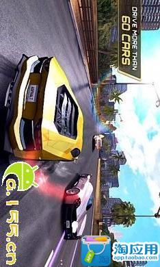 狂野飙车7市场正式版