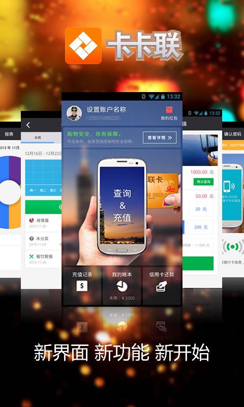 [熱門推薦] HUAWEI華為, 品牌手機 | udn買東西購物中心