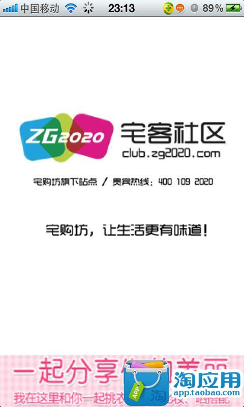 美麗說達人強力推薦_EMMA1997 睫毛專業系列台灣官網