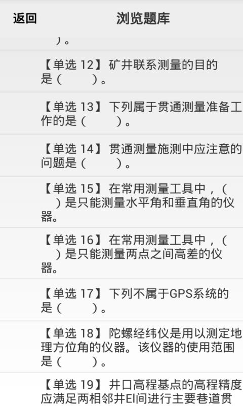 律師、司法官(二) - ::::: 歡迎光臨東吳大學 :::::