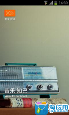 Best Taiwan Radios, 台灣電台 - Android Apps on Google Play