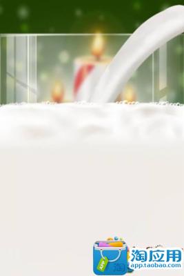 【免費遊戲App】喝牛奶-APP點子