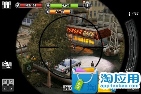 玩免費動作APP|下載职业狙击手 app不用錢|硬是要APP