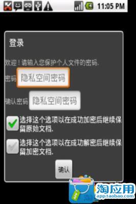 免費下載工具APP|加密助手 - 隐私空间 app開箱文|APP開箱王