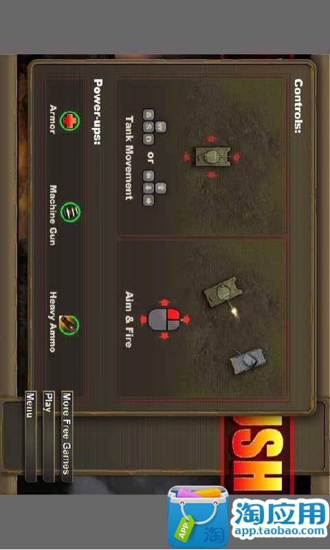 3D坦克大战之冲锋陷阵