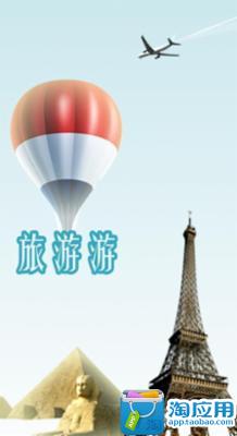 免費無線寬頻 | 香港旅遊發展局