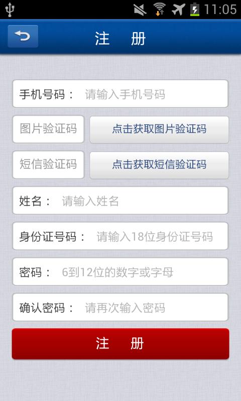 汇付POSmini 生產應用 App-愛順發玩APP