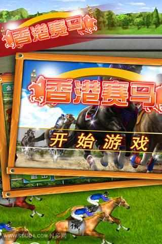 流動投注服務Mobile Betting Service on the App Store - iTunes - Apple
