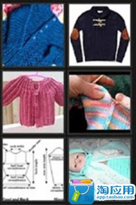 手工制作的毛衣