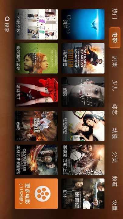 【下載】:eMule繁體中文版下載v0.50a(圖文教學) - 【凡情小站】