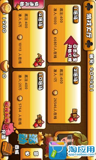 玩益智App|极品斗地主(赢话费)免費|APP試玩