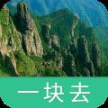 神农谷 旅遊 App LOGO-APP試玩