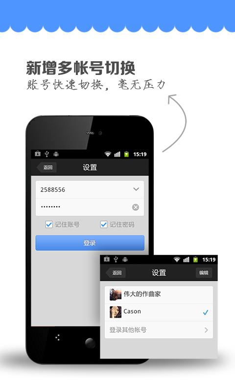 【App 推薦】讓iOS 內建提醒事項更完整的待辦事項Widget ...
