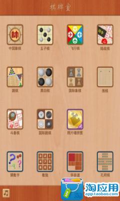 快播美資源合集2.8.6 你懂得-Android 軟體下載-Android 遊戲/軟體/繁化 ...