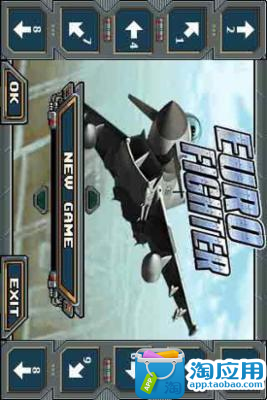 [精彩空戰新作][歐洲空戰英雄][完整版下載] - 電腦遊戲分享區 - HKCC 電玩動漫 - Powered by HKCC Team