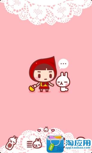 GO主题-小红帽