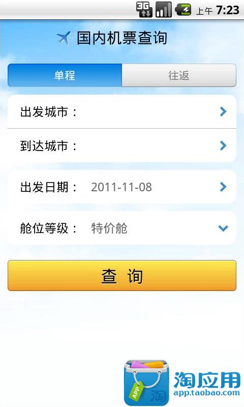 再見Android Market,你好Google Play! - Engadget 中文版
