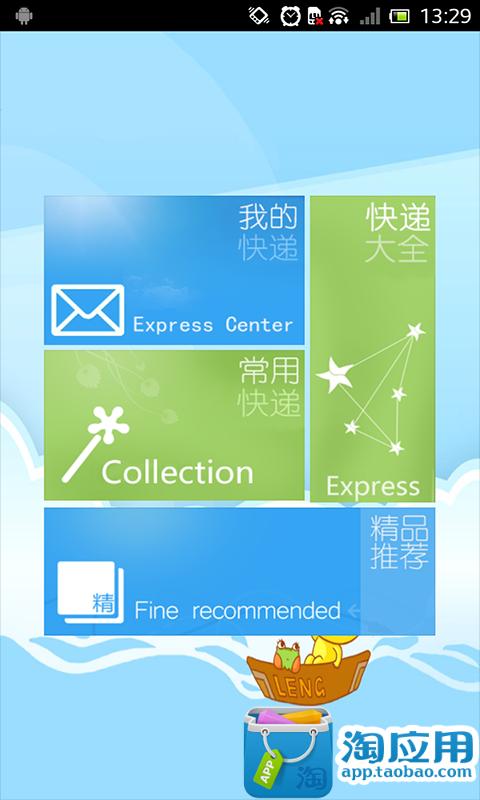八達國際物流-專營大陸快遞,台灣到中國大陸各省(全球送達一如親送)寄包裹到大陸,包裹快遞