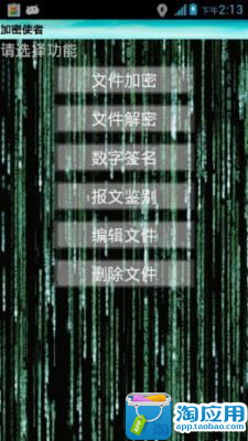 Android軟體分享 - 值得推薦的android軟體-金山免費app分享[上篇] - 手機討論區 - Mobile01
