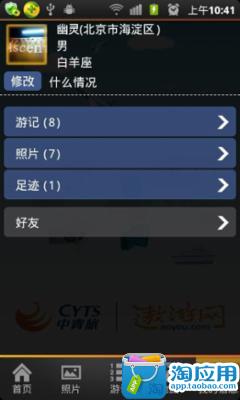 [下載]林峰 - Come 2 Me 專輯 - 香港討論網 | Facebook forum hk,facebook上的香港討論區