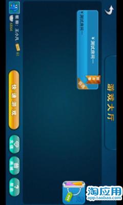 安徽掼蛋|玩益智App免費|玩APPs