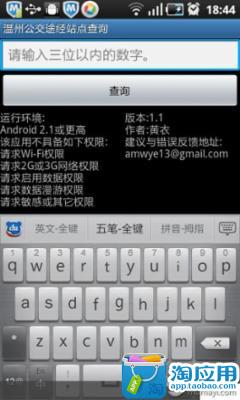 iPhone - iPhone/iPod遠端喚醒與遙控電腦(DT-200N+VNC) - 蘋果討論區 - Mobile01