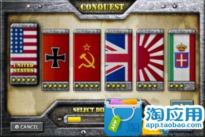 世界征服者1945
