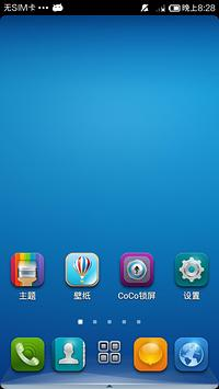 CoCo桌面3d桌面主题