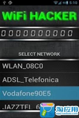 无线黑客密码