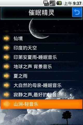 Download app考試精靈(平板專用) APK | Android games and apps