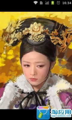 后宫甄执网络游戏人物曝光