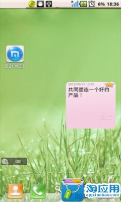 [交流分享]推薦超賞心悅目的桌布App-壁紙應用OGQ @ 。異想瓶子 ...