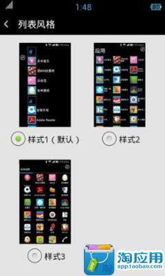 【開箱】NOKIA Lumia 920 白色,WP8 簡易使用心得、不專業拍照測試 :: 綠色工廠 Easylife Blog