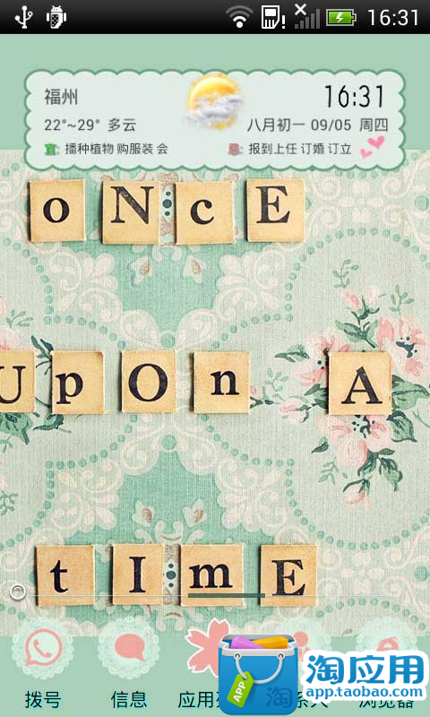 ONCE UPON A TIME-91主题美化锁屏