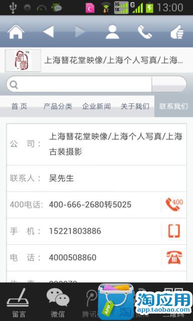 iTunes 的App Store 中的「童謠之DJ HD-寶寶巴士」 - Apple