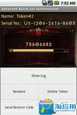 【免費遊戲App】高级战网认证器-APP點子