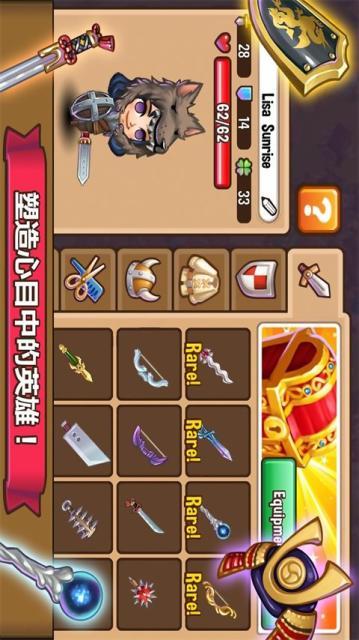 玩模擬App|冒险小镇之英雄免費|APP試玩