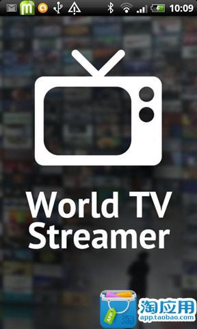 电视3000网上渠道