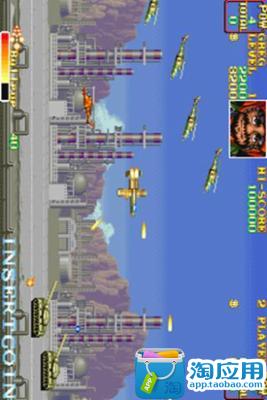 玩體育競技App|飞机星河大战免費|APP試玩