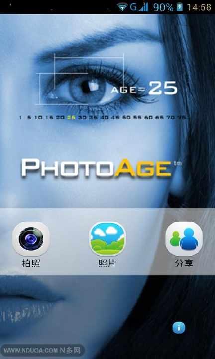 拍照识年龄