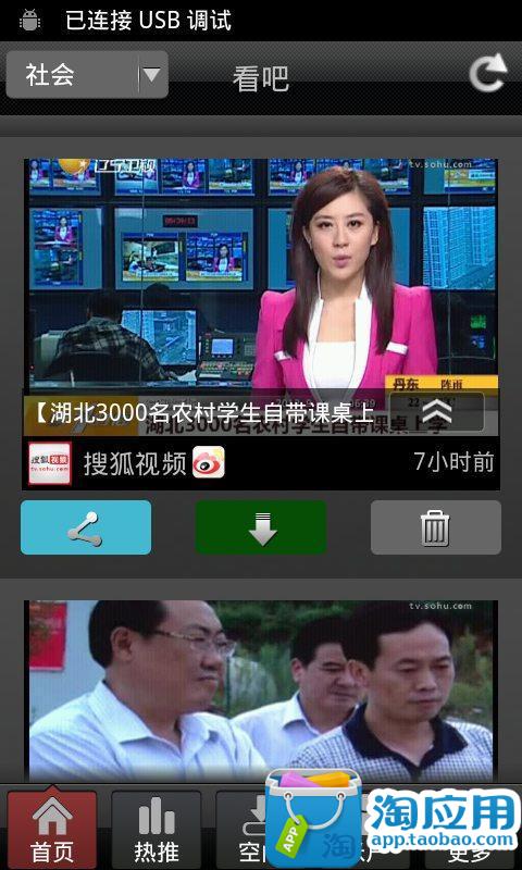 Google 注音輸入法 - Google Play Android 應用程式