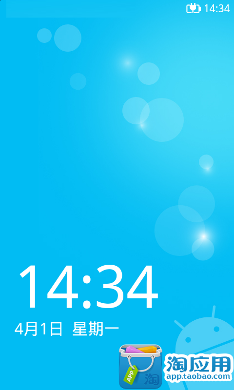 15 Best Android Widgets - Android Authority
