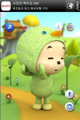玩休閒App 会说话的小纳豆免費 APP試玩