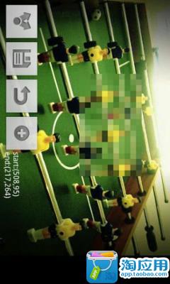 玩攝影App|图片模糊处理免費|APP試玩