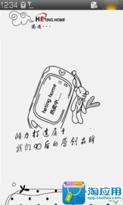 黄e婷home